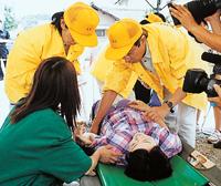 岡山県災害拠点病院 医療救護要員研修会のようす 画像1