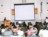 マリアンナ医科大学横浜西部病院周産期センター臨床心理士の橋本洋子先生による講演 画像