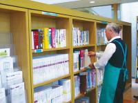 医療情報の庭(患者さん図書室)ボランティア