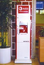 AED設置 画像