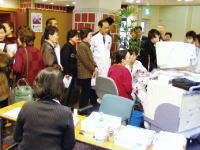 市民公開講座開催 風景画像2