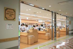 チアマスティ1号店