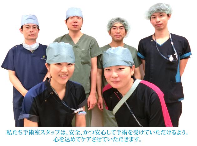手術を受けられる方へ