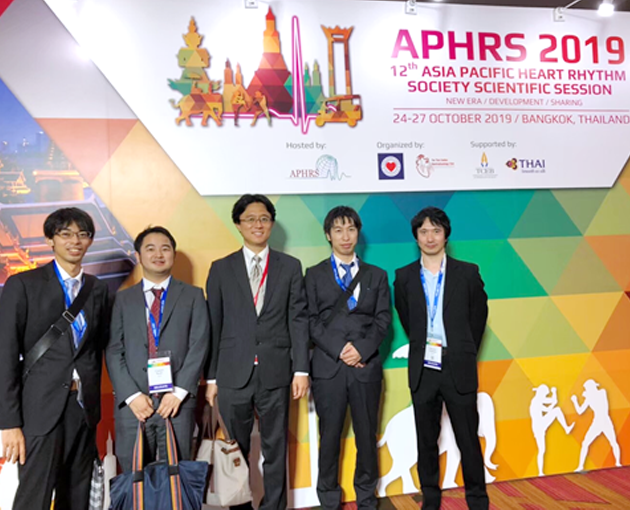 APHRS 2019