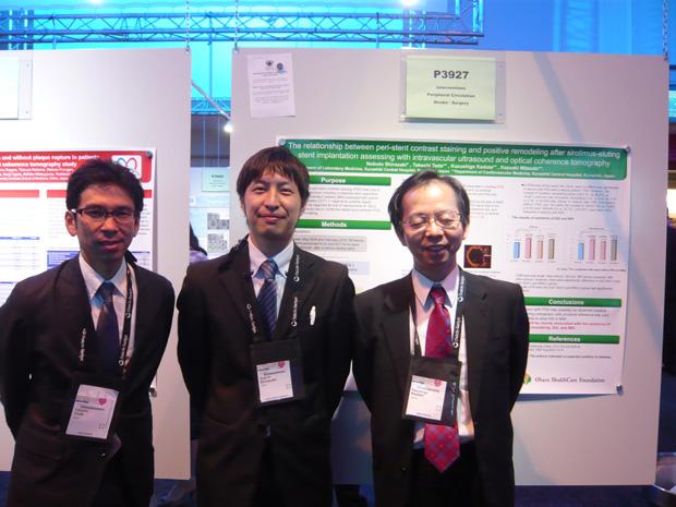 European Society of Cardiology(ESC) Congress2013