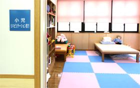 小児リハビリテーション室